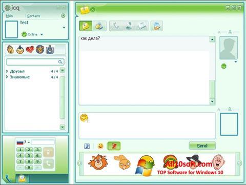 Screenshot ICQ for Windows 10