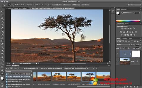 Screenshot Adobe Photoshop for Windows 10
