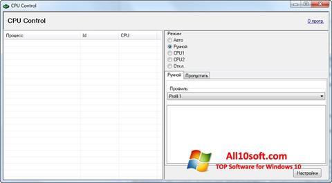 Screenshot CPU-Control for Windows 10