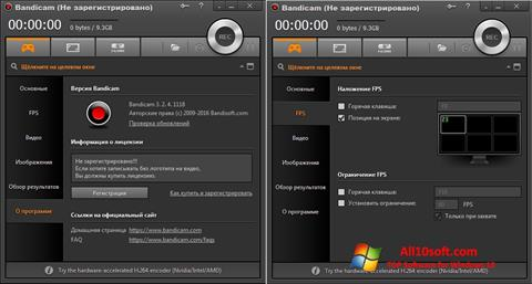 Screenshot Bandicam for Windows 10