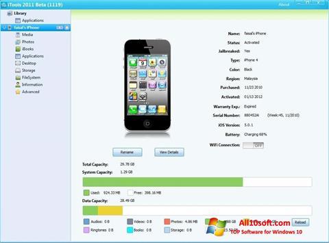 Screenshot iTools for Windows 10