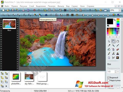 Screenshot PhotoFiltre for Windows 10