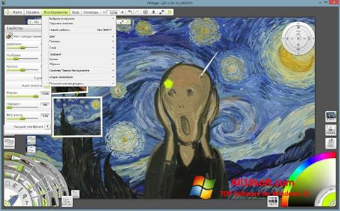 Screenshot ArtRage for Windows 10