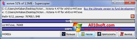 Download SuperCopier for Windows 10 (32/64 bit) in English