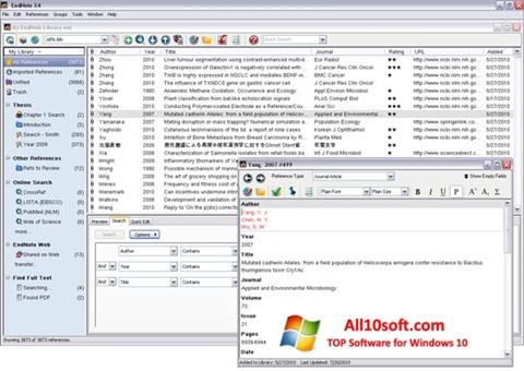 Screenshot EndNote for Windows 10