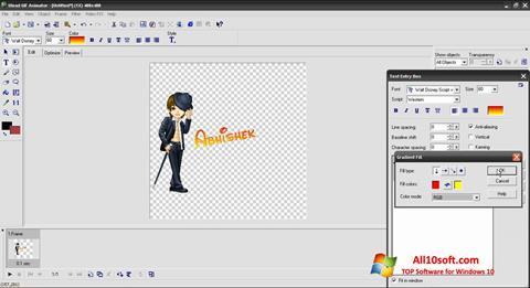 Screenshot Ulead GIF Animator for Windows 10