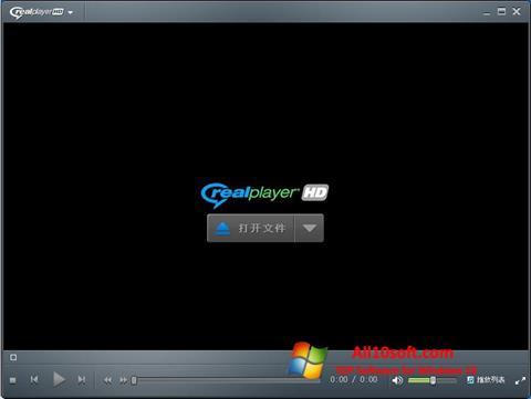 Screenshot RealPlayer for Windows 10
