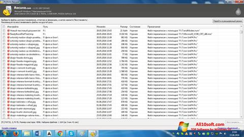 Screenshot Recuva for Windows 10