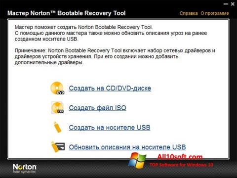 Screenshot Norton Bootable Recovery Tool for Windows 10