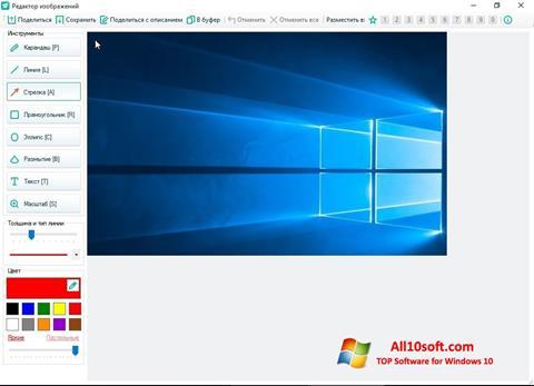 Screenshot SSmaker for Windows 10