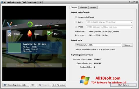 Screenshot AVS Video Recorder for Windows 10