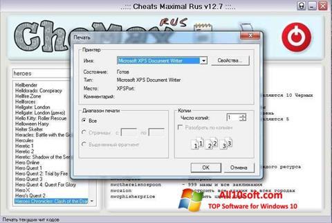 Screenshot CheMax for Windows 10