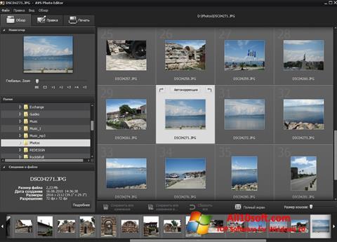 Screenshot Photo! Editor for Windows 10