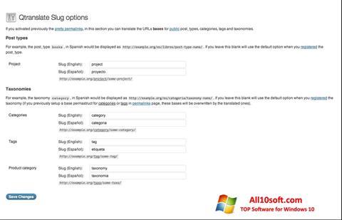 Screenshot QTranslate for Windows 10