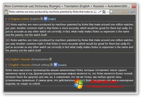 Download QDictionary for Windows 10 (32/64 bit) in English