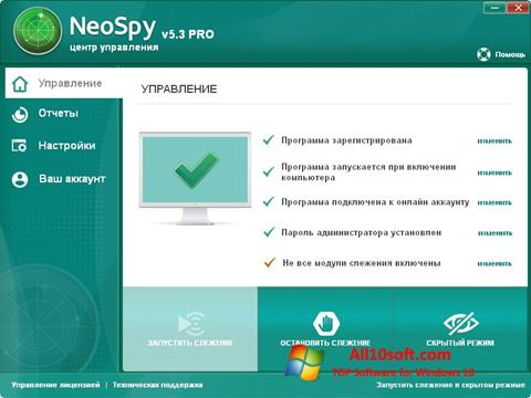 Screenshot NeoSpy for Windows 10