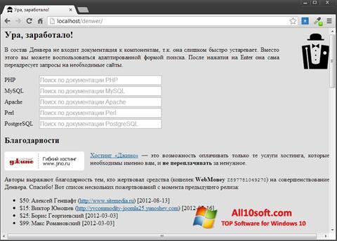 Screenshot Denwer for Windows 10