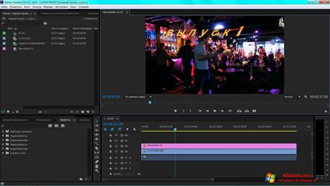 Screenshot Adobe Premiere Pro for Windows 10