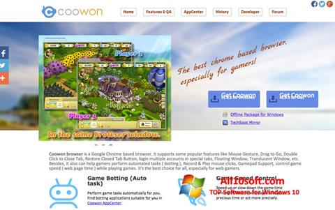 Download Coowon Browser for Windows 10 (32/64 bit) in English