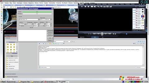 Screenshot ProgDVB for Windows 10