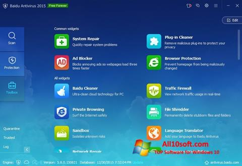 Screenshot Baidu Antivirus for Windows 10