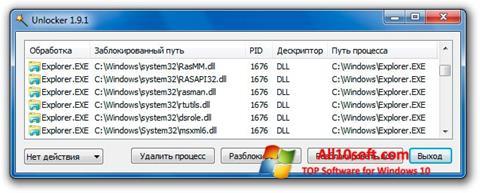 Screenshot Unlocker for Windows 10