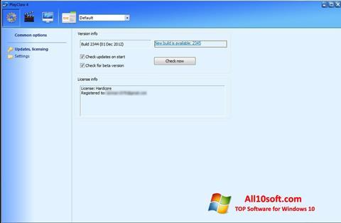 Screenshot PlayClaw for Windows 10
