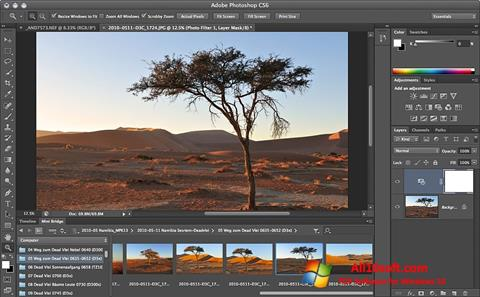 Screenshot Adobe Photoshop for Windows 10