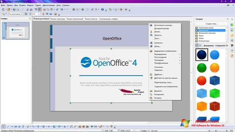 Screenshot Apache OpenOffice for Windows 10