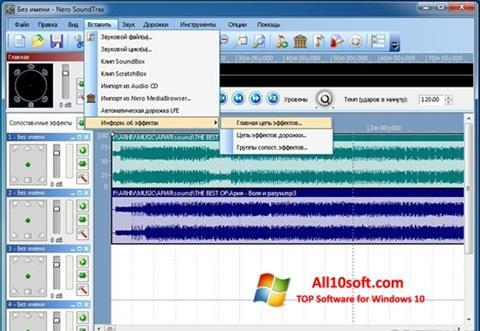 Screenshot Nero SoundTrax for Windows 10