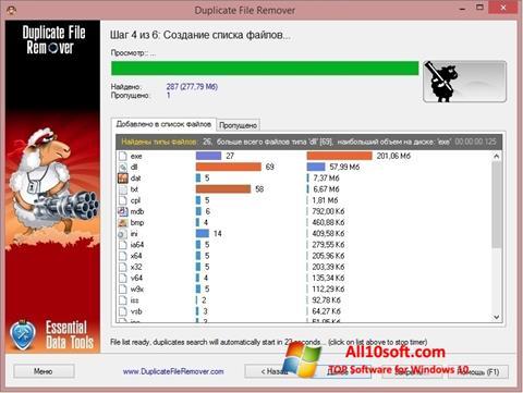 Screenshot Duplicate File Remover for Windows 10
