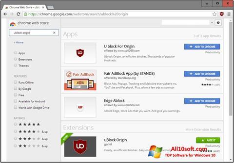 Screenshot uBlock for Windows 10