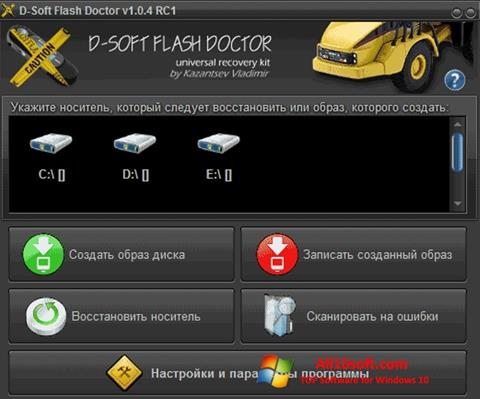 Screenshot D-Soft Flash Doctor for Windows 10