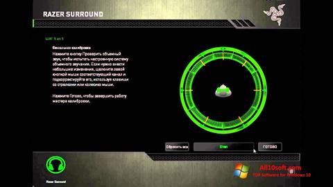 Screenshot Razer Surround for Windows 10