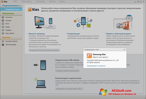Screenshot Samsung Kies for Windows 10
