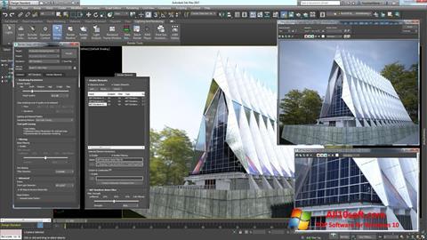 Screenshot 3ds Max for Windows 10