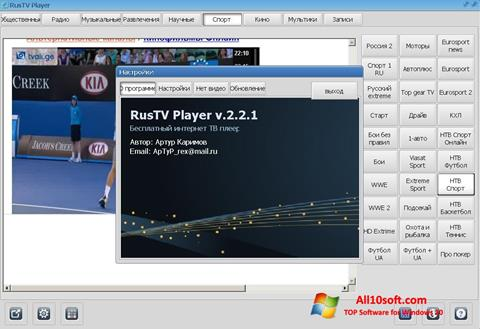 Screenshot RusTV Player for Windows 10