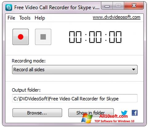 Screenshot Free Video Call Recorder for Skype for Windows 10
