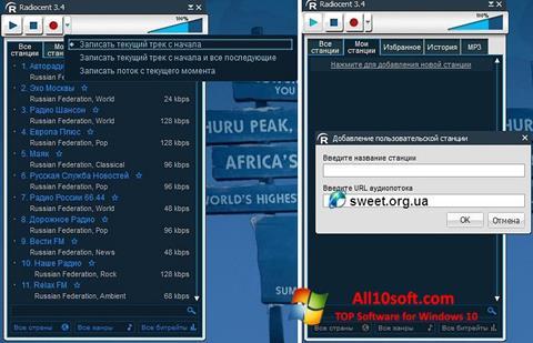 Screenshot Radiocent for Windows 10
