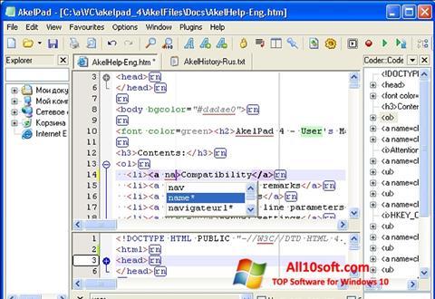 Screenshot AkelPad for Windows 10
