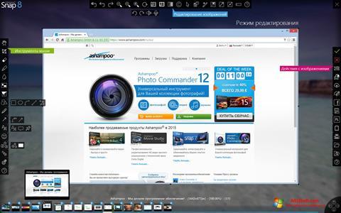 Screenshot Ashampoo Snap for Windows 10