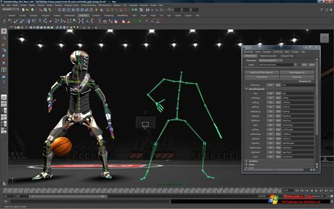Screenshot Autodesk Maya for Windows 10