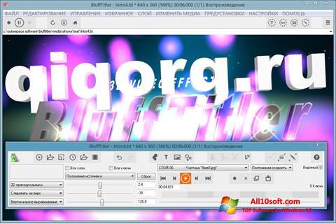 Screenshot BluffTitler for Windows 10