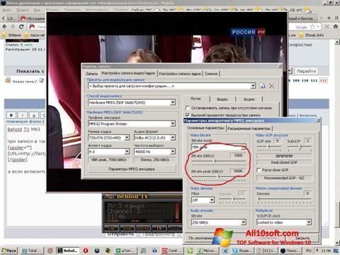 Screenshot Behold TV for Windows 10