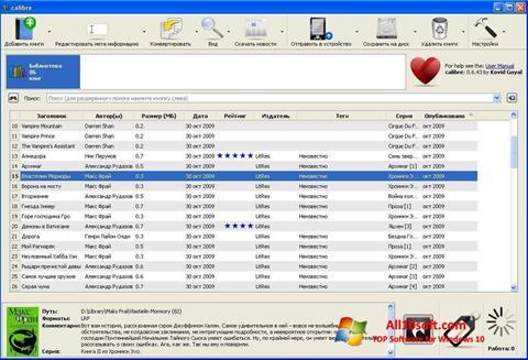 Screenshot Calibre for Windows 10