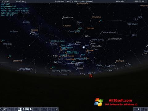 Download Stellarium for Windows 10 (32/64 bit) in English