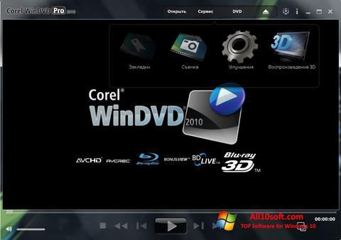 Screenshot WinDVD for Windows 10