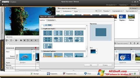 Screenshot Nero Video for Windows 10