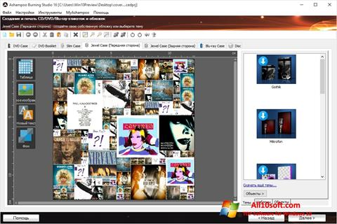 Screenshot Ashampoo Burning Studio for Windows 10