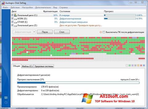 Screenshot Auslogics Disk Defrag for Windows 10